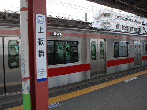tojo_testrun_201812_05.jpg