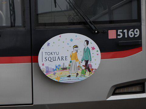 tokyusquare_2018_02.jpg