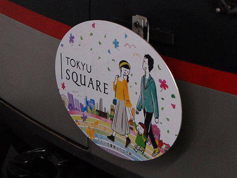tokyusquare_2018_04.jpg
