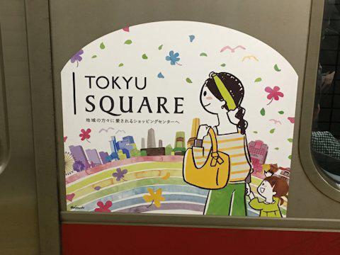 tokyusquare_2018_05.jpg