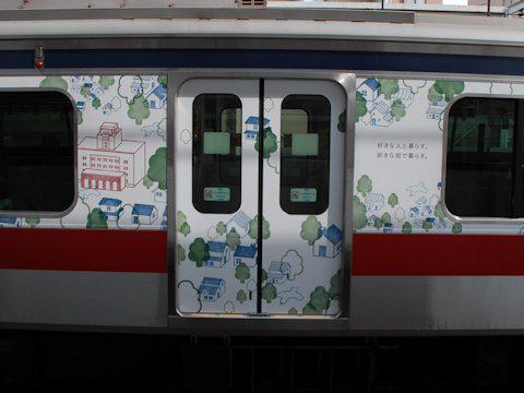 town_planning_100th_05.jpg