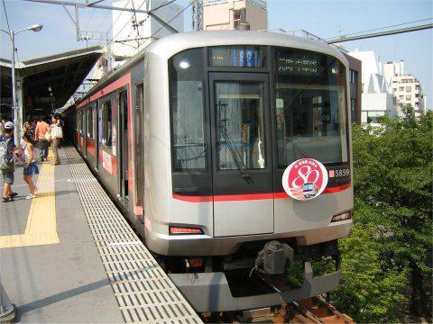 toyoko80th_01.jpg