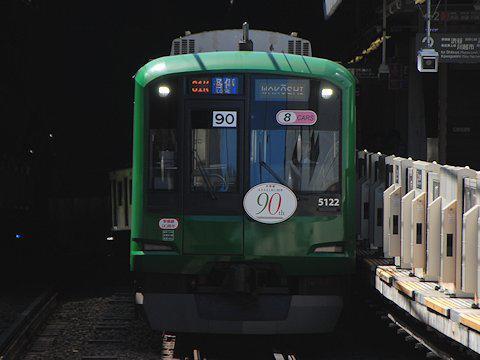 toyoko90th_01.jpg