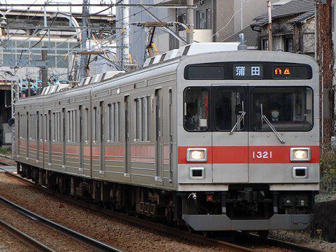type1000_led_01.jpg