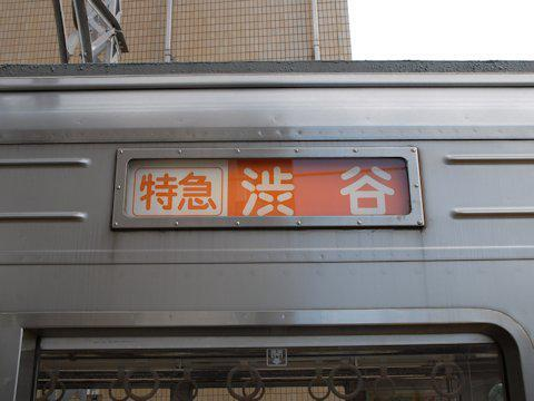 type1000_led_02.jpg