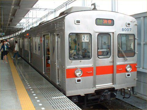 type8000_2005_03.jpg