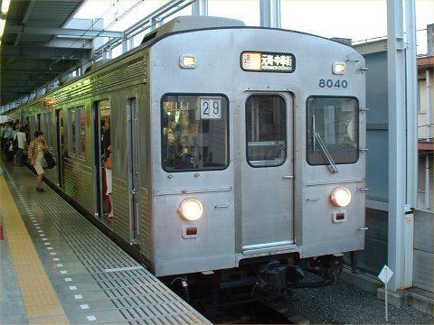 type8000_2005_08.jpg
