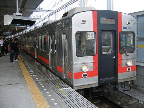 type8000_2007_04.jpg