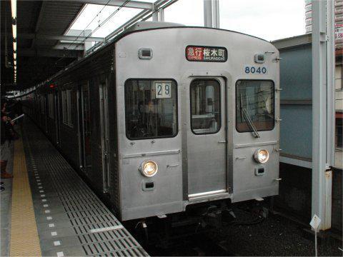 type8000_2007_05.jpg