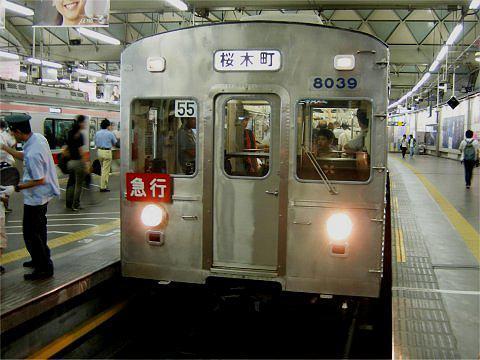 type8000_2007_06.jpg