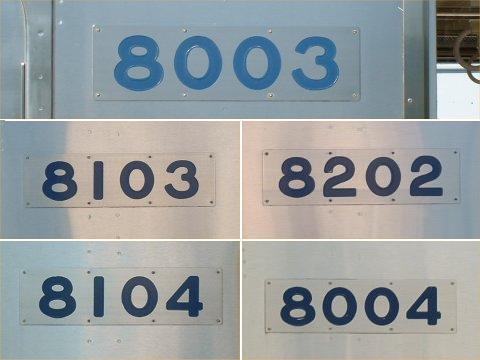 type8000_8003f_05.jpg