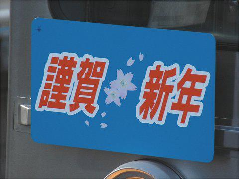 type8000_ny08_04.jpg