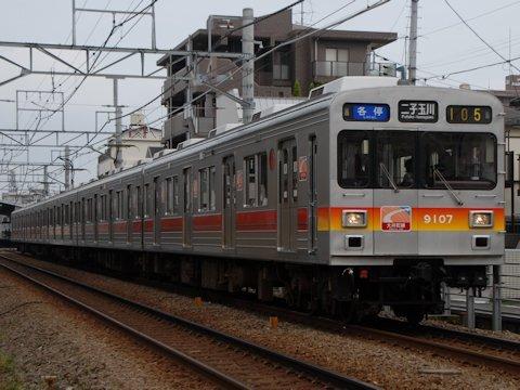 type9000-maku-2014winter_03.jpg