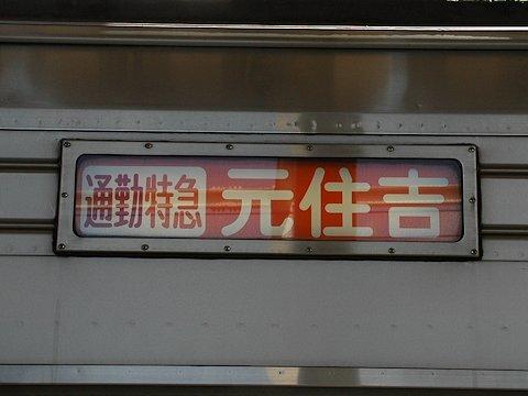 type9000-maku-2014winter_06.jpg