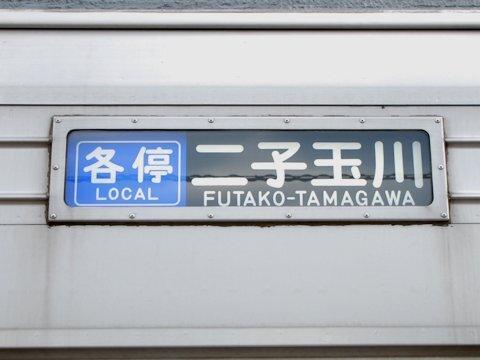 type9000-maku-2014winter_07.jpg