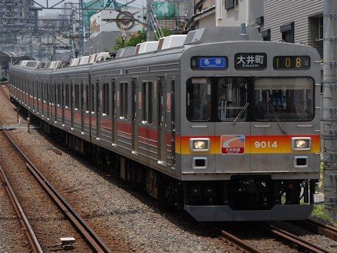 type9000_maku_2013autumn.jpg