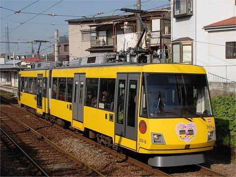 黄色い電車でハッピーに!記念電車の画像