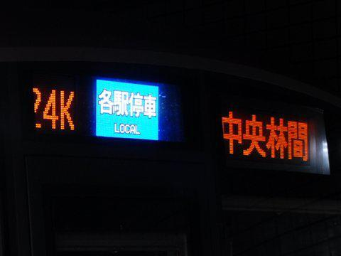 z_local_5000_02.jpg