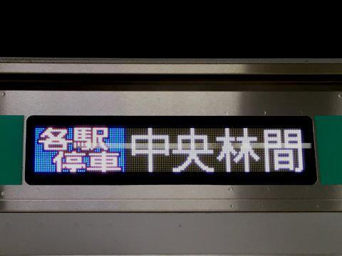 z_local_5000_03.jpg