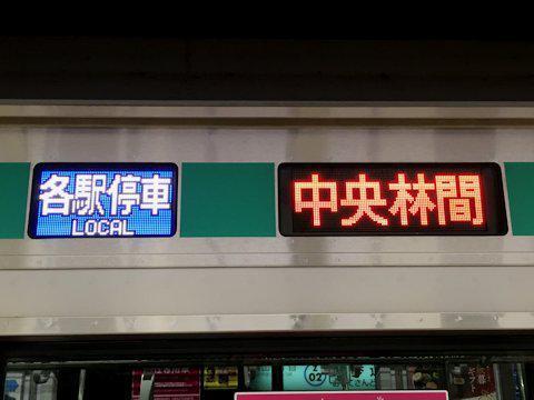 z_local_5000_05.jpg