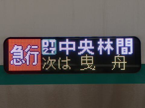 2020_tobu_side_01