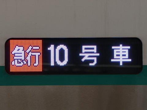 2020_tobu_side_03