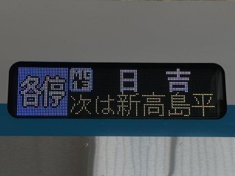 3020_toei_side_01