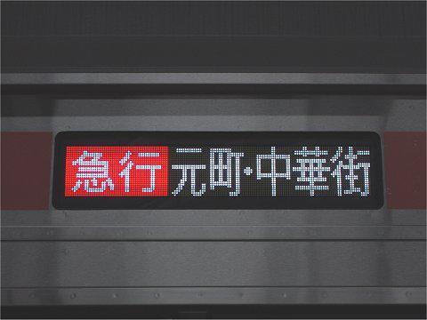 5000_14.jpg