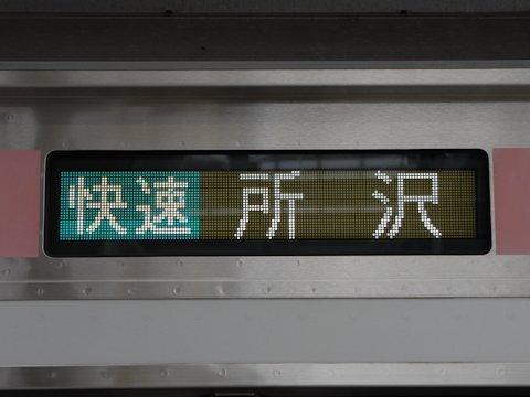 フルカラーLED日本語表示