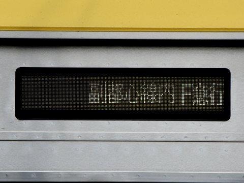 フルカラーLED副都心線種別表示(Fライナー)