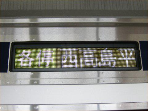 5080_12.jpg