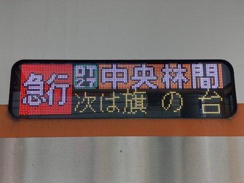6020_11