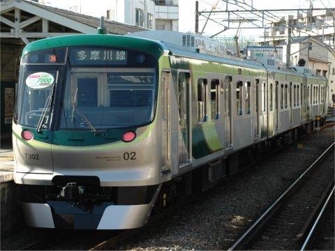 東急7000系(2代目)の画像