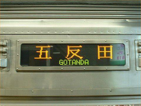 7600_11.jpg