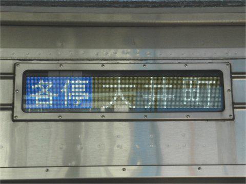 8090_12.jpg