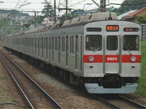 東急8500系の画像