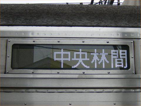 8500_13.jpg