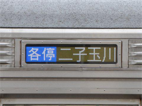 8500_14.jpg