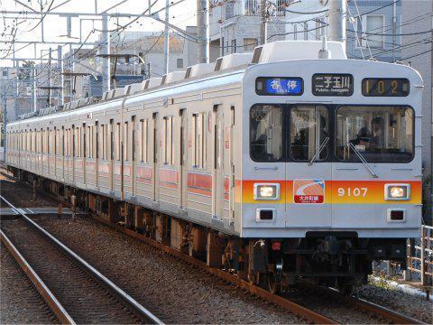 9000_02.jpg