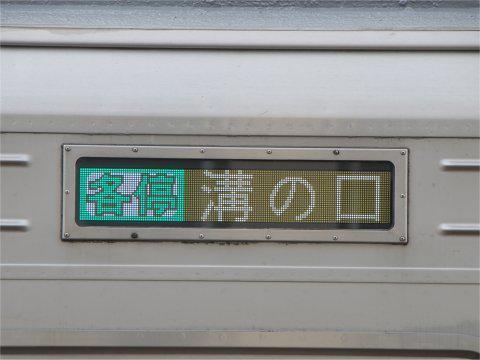 9000_14.jpg