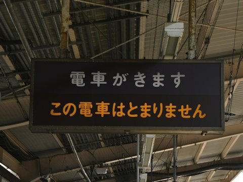 approach_02