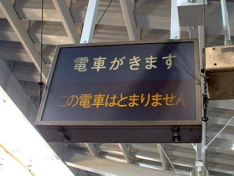 approach_03