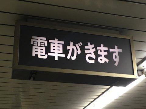 approach_04
