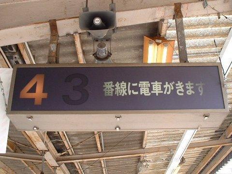 approach_05