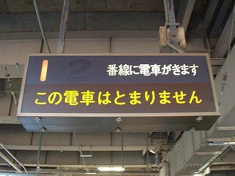approach_07