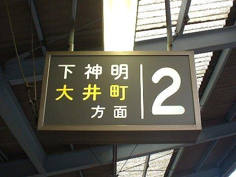 track_info_01