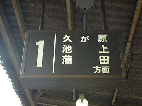 track_info_02