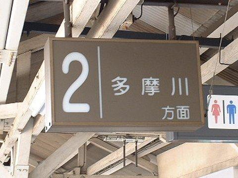 track_info_03