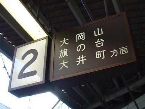track_info_04