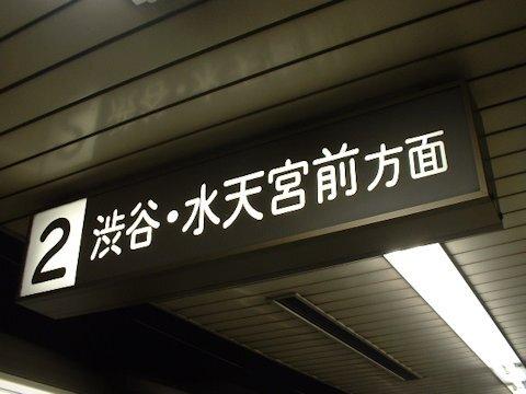 track_info_05